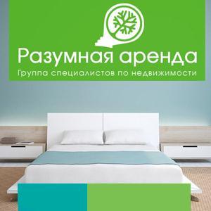 Аренда квартир и офисов Мигулинской