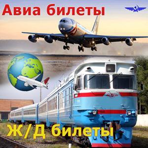 Авиа- и ж/д билеты Мигулинской