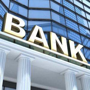 Банки Мигулинской
