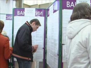 Центры занятости Мигулинской