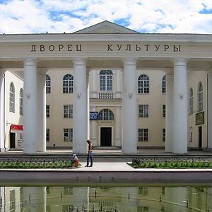 Дворцы и дома культуры Мигулинской