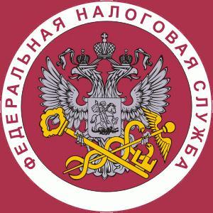 Налоговые инспекции, службы Мигулинской
