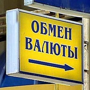 Обмен валют Мигулинской