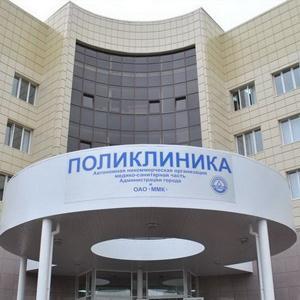 Поликлиники Мигулинской
