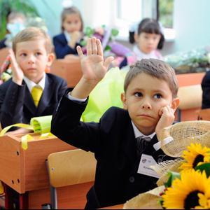 Школы Мигулинской