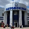 Автовокзалы в Мигулинской