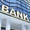 Банки в Мигулинской