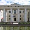 Дворцы и дома культуры в Мигулинской