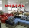 Магазины мебели в Мигулинской