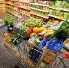 Магазины продуктов в Мигулинской