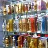 Парфюмерные магазины в Мигулинской