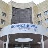 Поликлиники в Мигулинской