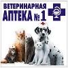 Ветеринарные аптеки в Мигулинской