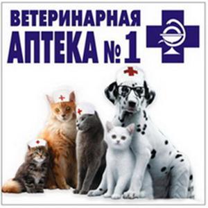 Ветеринарные аптеки Мигулинской